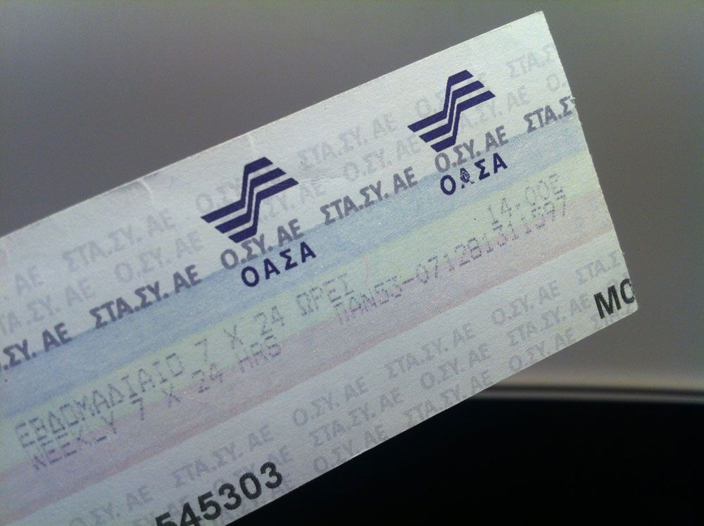 Transport Ticket in Athens