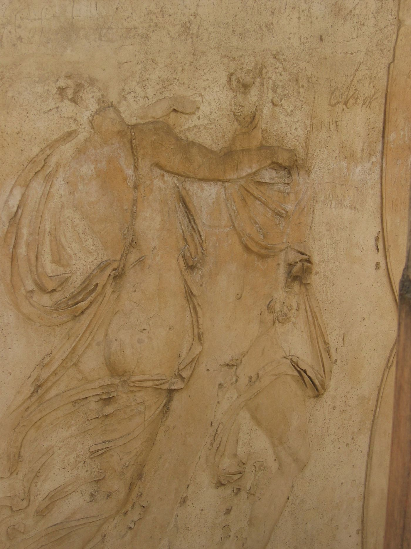 Pompei, bas-relief