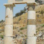 Éphèse - Le Prytanée