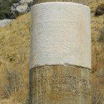 Éphèse - colonne