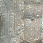 Kouros Ilissos